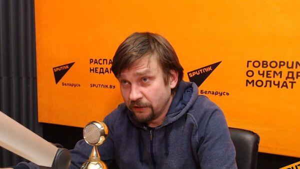 Политический обозреватель Павел Карназыцкий  - Sputnik Беларусь