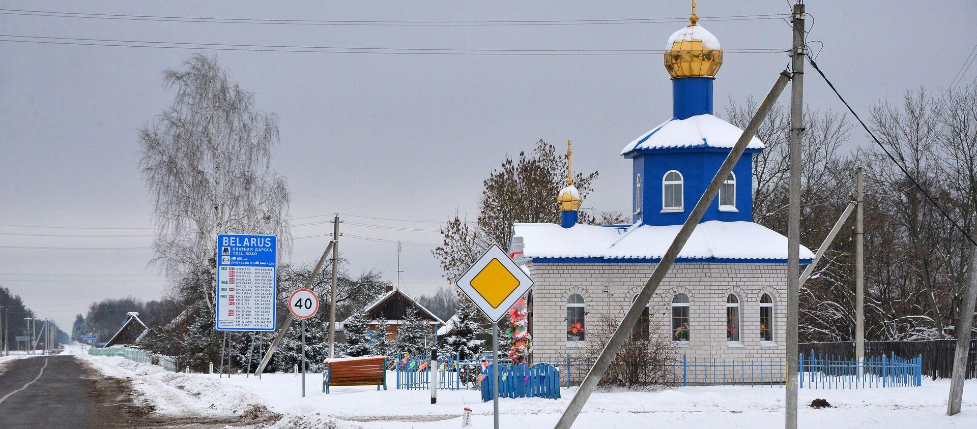 Белорусско-украинская граница - Sputnik Беларусь, 1920, 20.02.2021