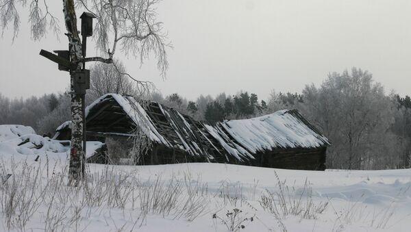 Які сёння дзень: 16 студзеня  - Sputnik Беларусь