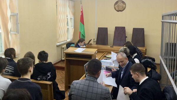 В зале суда, где рассматривается дело - Sputnik Беларусь