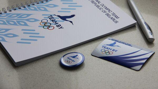 Брэнд нацыянальнай алімпійскай каманды TEAM BY прадставіў НАК - Sputnik Беларусь