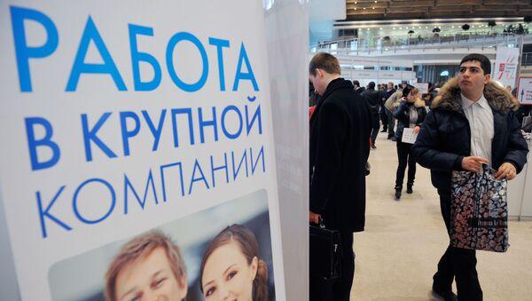 Безработные на ярмарке вакансий, архивное фото - Sputnik Беларусь