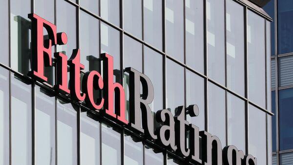 Вывеска на офисе Fitch Ratings - Sputnik Беларусь