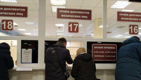 Новые правила регистрации транспорта вступили в силу - Sputnik Беларусь