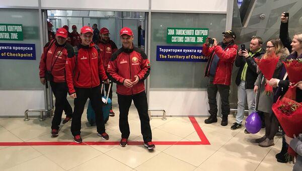 Встреча команды МАЗ-СПОРтавто - Sputnik Беларусь