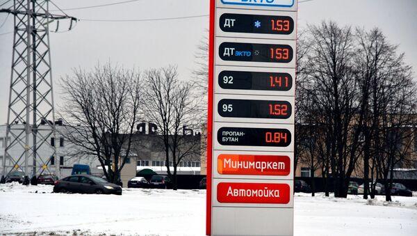 Цены на заправке - Sputnik Беларусь