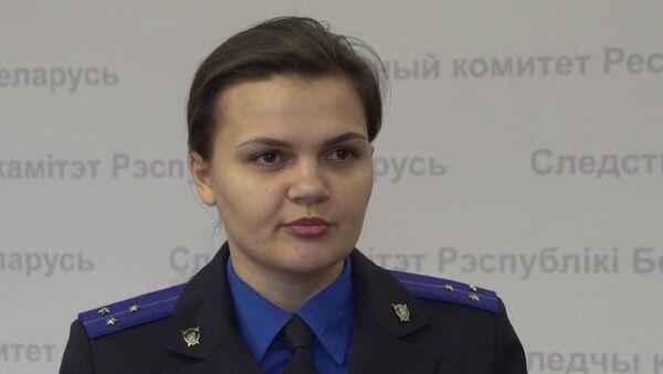 Официальный представитель УСК по Витебской области Оксана Лазько - Sputnik Беларусь