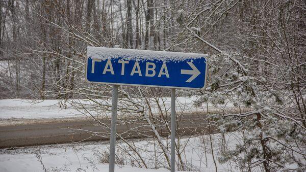 Жители агрогородка на жизнь не жалуются: отличное место, совсем рядом с Минском. Единственный недостаток - запахи... - Sputnik Беларусь