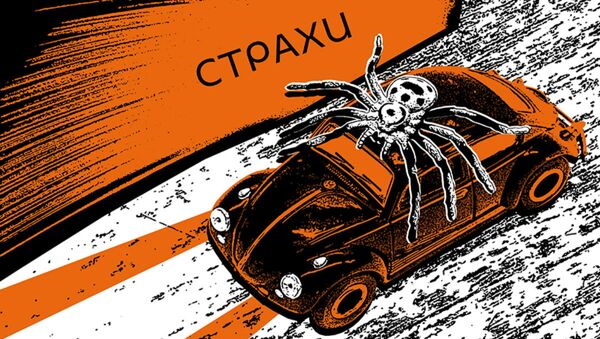 Подкасты РИА Страхи  - Sputnik Беларусь