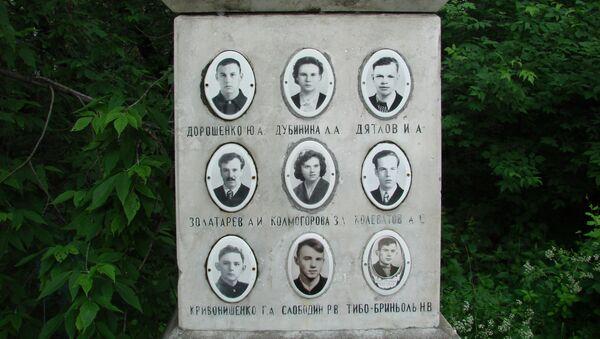 Фото членов тургруппы на памятнике - Sputnik Беларусь