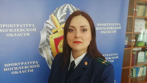 Старший помощник прокурора Могилевской области Елена Шумейко - Sputnik Беларусь