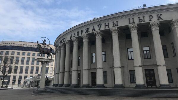Будынак Белдзяржцырка - Sputnik Беларусь