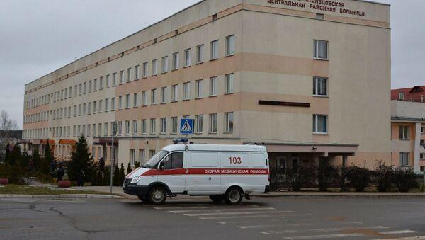 УЗ Столбцовская центральная районная больница - Sputnik Беларусь