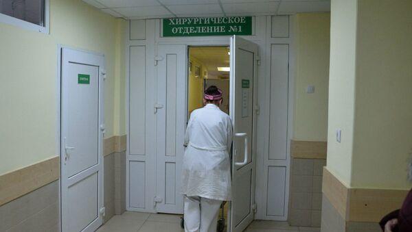 Хирургическое отделение ЦРБ в Столбцах - Sputnik Беларусь