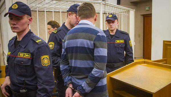 На Белецкого в зале суда надели наручники - Sputnik Беларусь