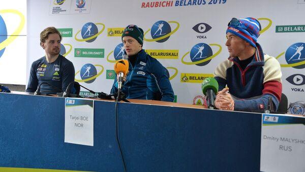 Брифинг биатлонистов - Sputnik Беларусь