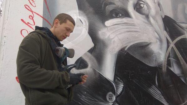 Фотафакт: графіцісты пачалі рэстаўрацыю мурала Марк Шагал - Sputnik Беларусь