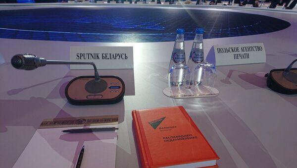 Все готово к Большому разговору с президентом - Sputnik Беларусь