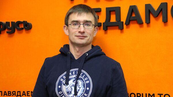 Руководитель пресс-службы ХК Динамо-Минск Роман Стронгин  - Sputnik Беларусь