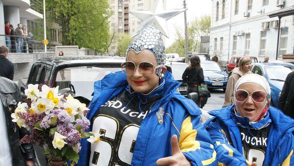 Верка Сердючка (Андрей Данилко) перед отъездом на конкурс Евровидение - Sputnik Беларусь