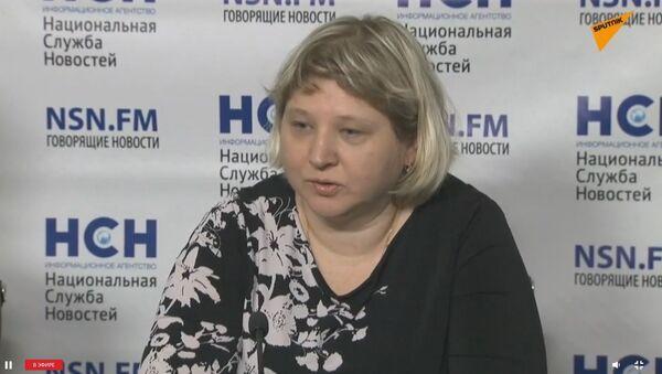 LIVE: пресс-конференция Виктории Скрипаль - Sputnik Беларусь