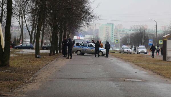 Граната обнаружена возле жилого дома в Витебске - Sputnik Беларусь