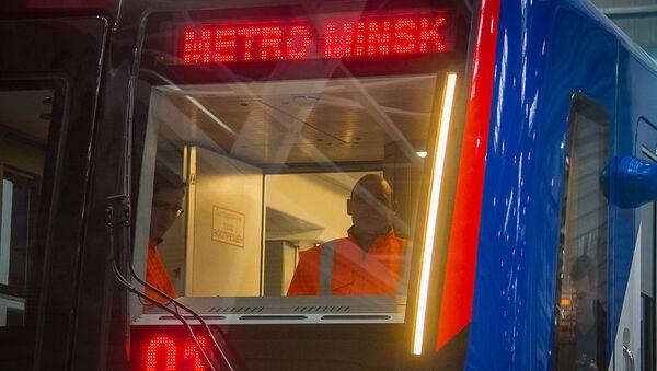 ЗАО Штадлер Минск представило поезд специально для Минского метрополитена - Sputnik Беларусь