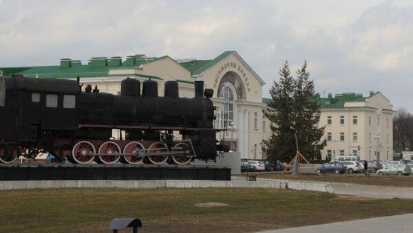 Вакзал у Баранавічах - Sputnik Беларусь