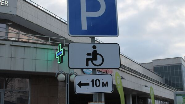 Знак парковка для инвалидов - Sputnik Беларусь