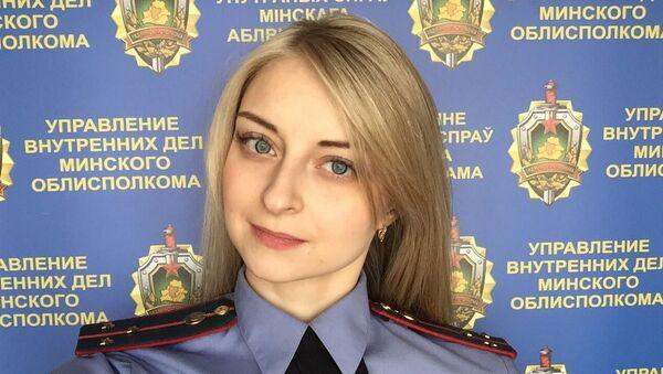 Официальный представитель УВД Миноблисполкома Надежда Ерашова - Sputnik Беларусь