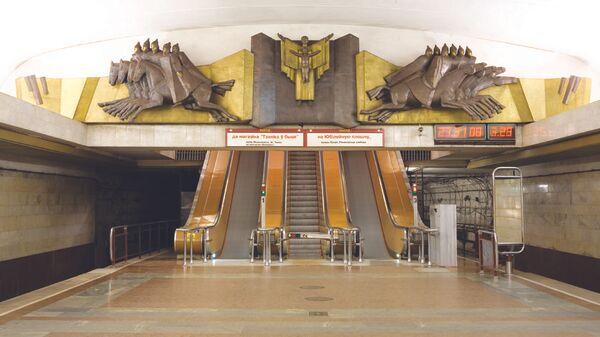 Станция метро Фрунзенская - Sputnik Беларусь