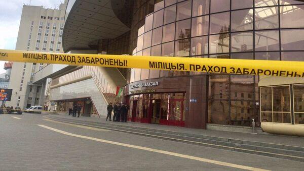 Оцепление у железнодорожного вокзала - Sputnik Беларусь