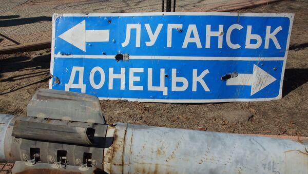 Экспонаты выставки свидетельств военной агрессии ВСУ в Луганске - Sputnik Беларусь
