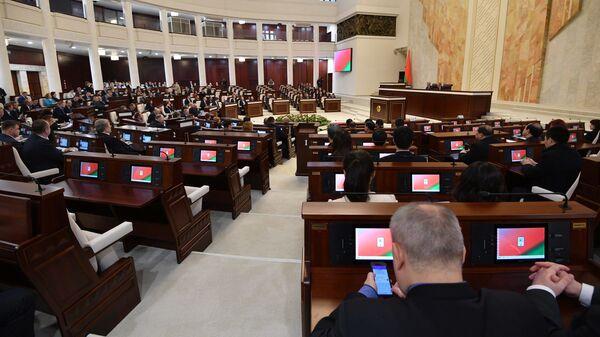 Заседание Палаты представителей - Sputnik Беларусь