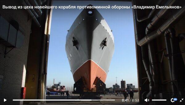 Корпус из стеклопластика: Минобороны показало новейший российский тральщик - Sputnik Беларусь