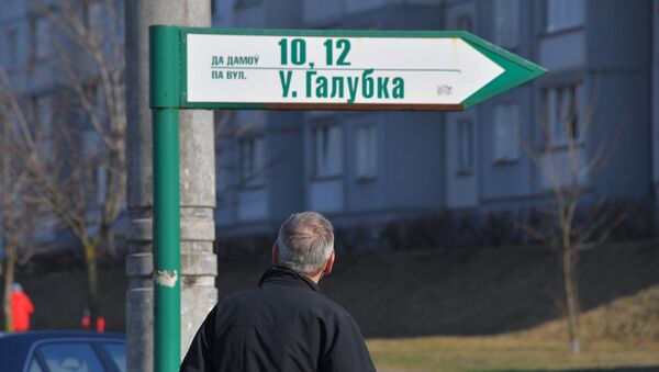 Уладзіслава назвалі ў гонар знакамітага прадзеда, сёння ён гуляе па вуліцы яго імя - Sputnik Беларусь