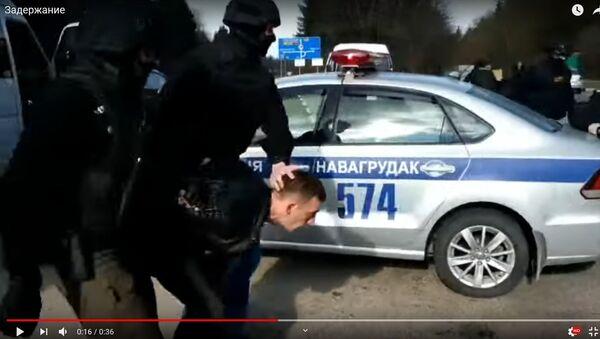 МВД показало, как задерживали белорусов, ехавших из России с гашишем - Sputnik Беларусь