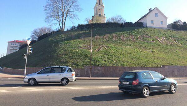 Надпись Ленинский район на склоне в центре города - Sputnik Беларусь