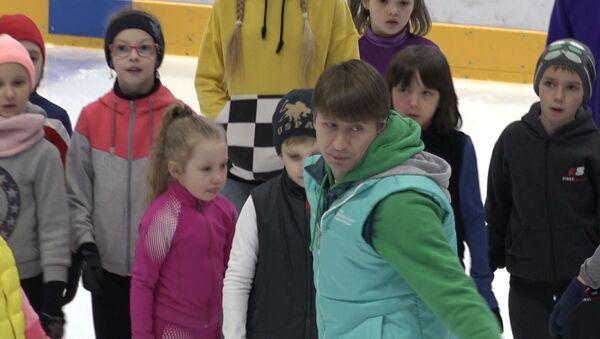 Алексей Ягудин провел мастер-класс для юных фигуристов - Sputnik Беларусь