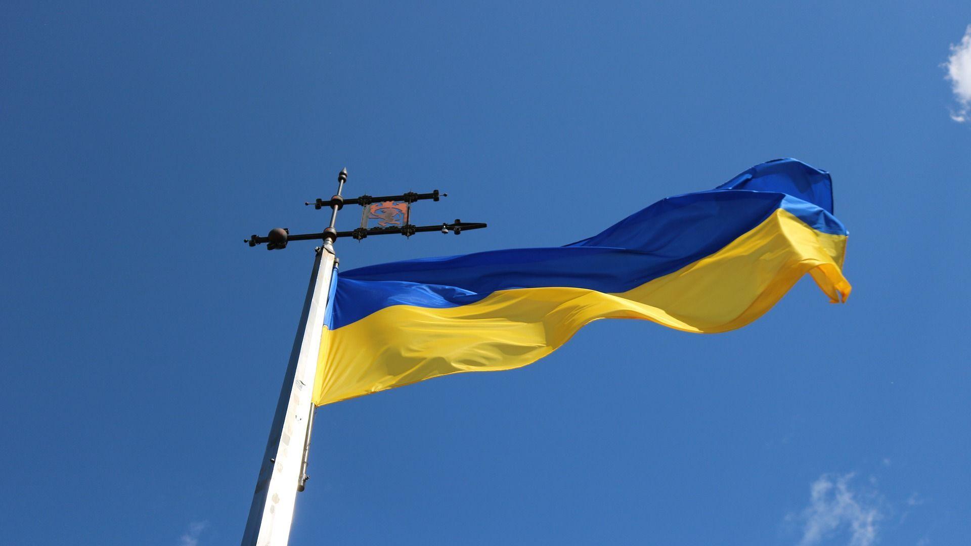 Сцяг Украіны - Sputnik Беларусь, 1920, 24.08.2021