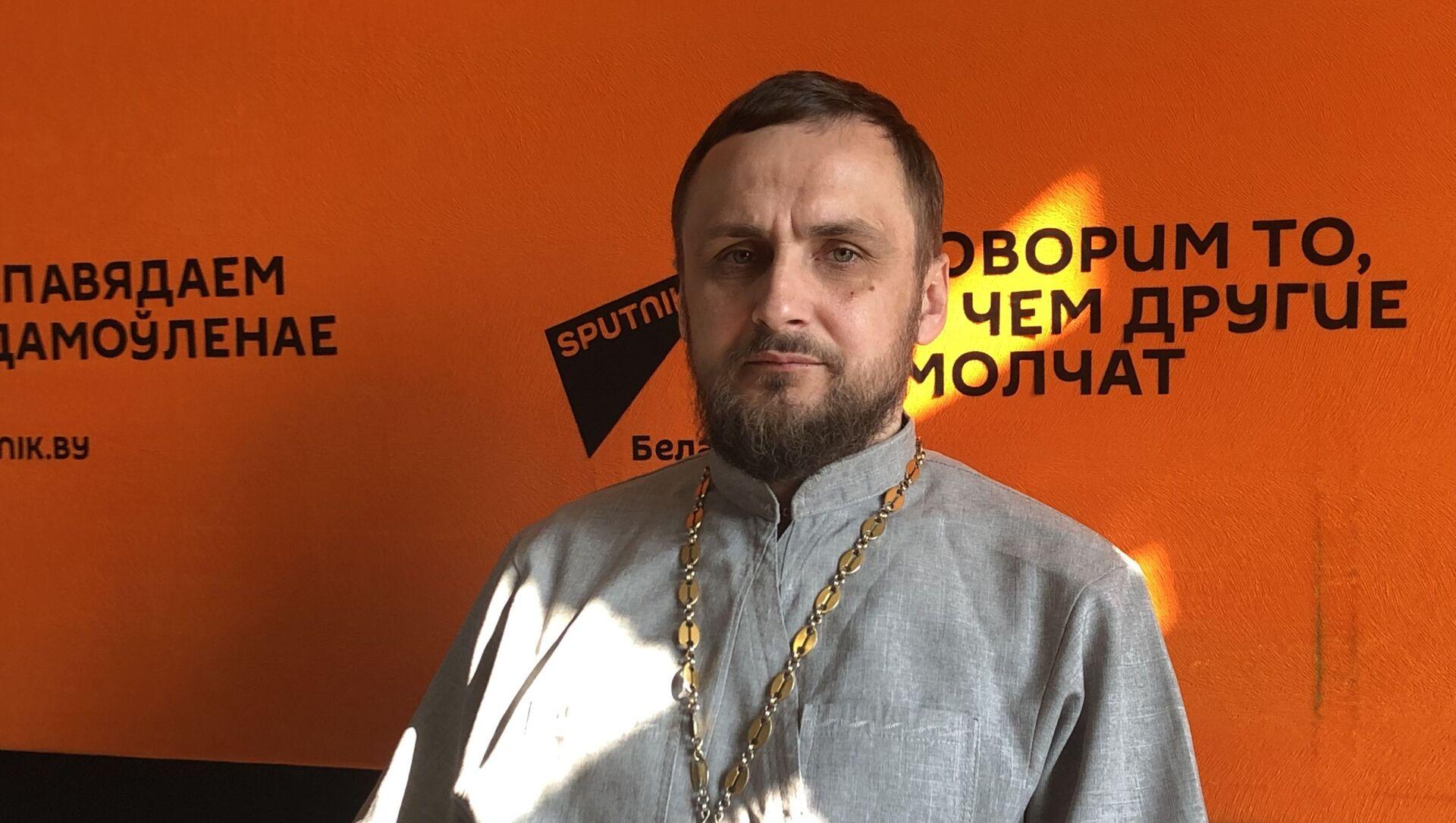 Настоятель прихода храма святителя Николая Японского в Минске, протоиерей Павел Сердюк - Sputnik Беларусь, 1920, 15.02.2021