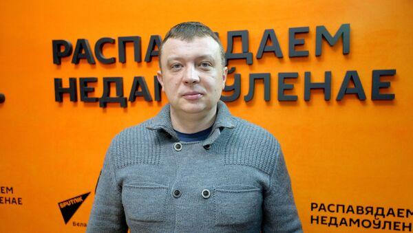 Политический эксперт, главный редактор портала СОНАР 2050 Семен Уралов - Sputnik Беларусь