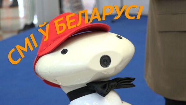 Выстава СМІ - Sputnik Беларусь