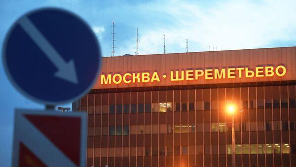 Ситуация в аэропорту Шереметьево - Sputnik Беларусь