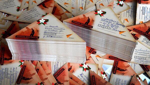Палявая пошта Sputnik даставіць тысячы паштовак па ўсім свеце  - Sputnik Беларусь