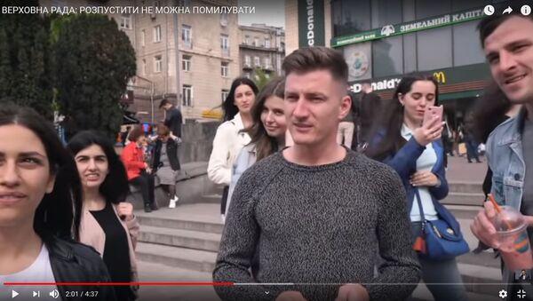 Распустить нельзя помиловать: команда Зеленского выпустила петицию о Раде - Sputnik Беларусь