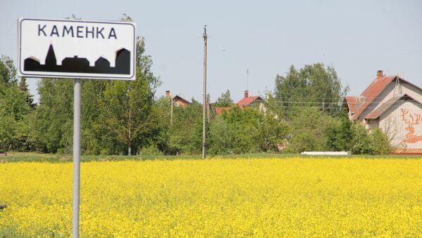 Сегодня Каменка живет обычной жизнью - о трагедии здесь стараются не вспоминать - Sputnik Беларусь