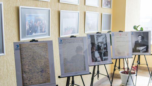 Выставка, посвященная жизни Андрея Громыко, открылась в Минске - Sputnik Беларусь