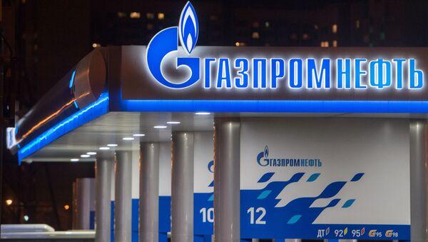 Автозаправочная станция Газпром нефть  - Sputnik Беларусь