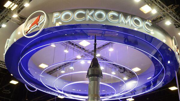 Стенд Федерального космического агентства Роскосмос - Sputnik Беларусь